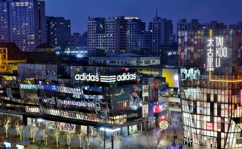 Adidas Q3 net income grows 35 percent, confirms positive outlook