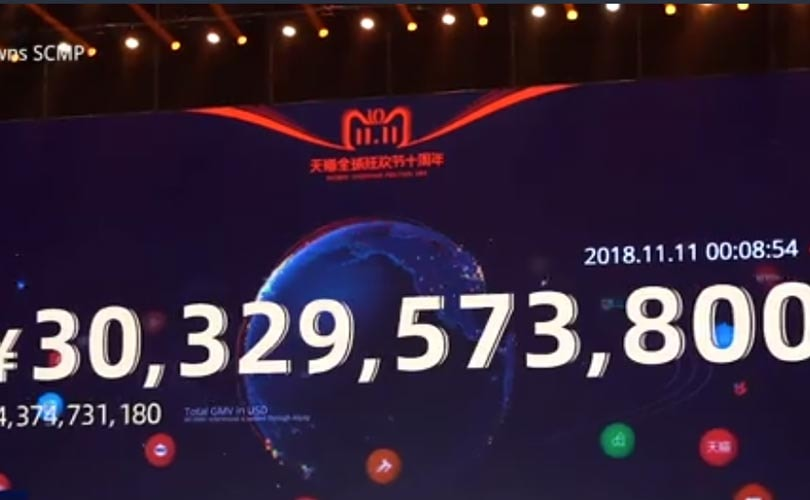 Alibaba breaks its own sales record during Single'sDay